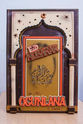 Eid - Mubarak Greeting Card (18 x 11' inches) - Price: N5000