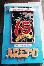 Medium Size 65th Birthday Greeting Card